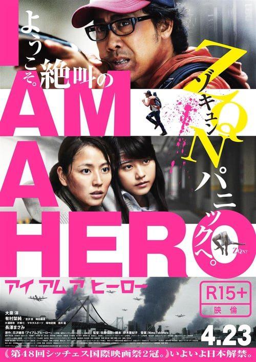 Soy Héroe