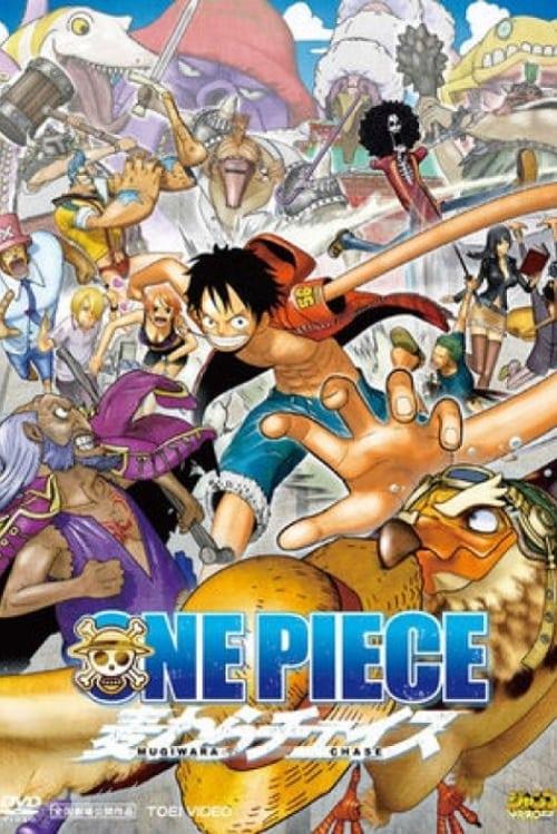 One Piece 3D: ¡A la caza del sombrero de paja!