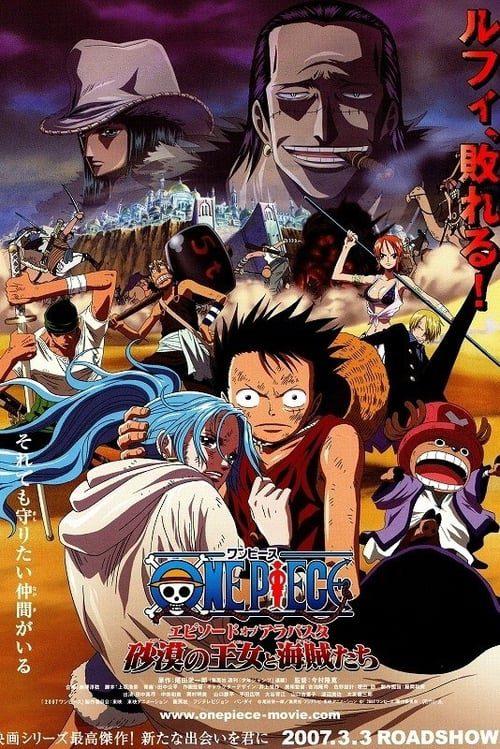 One Piece: La saga de Arabasta – La Princesa del Desierto y los Piratas
