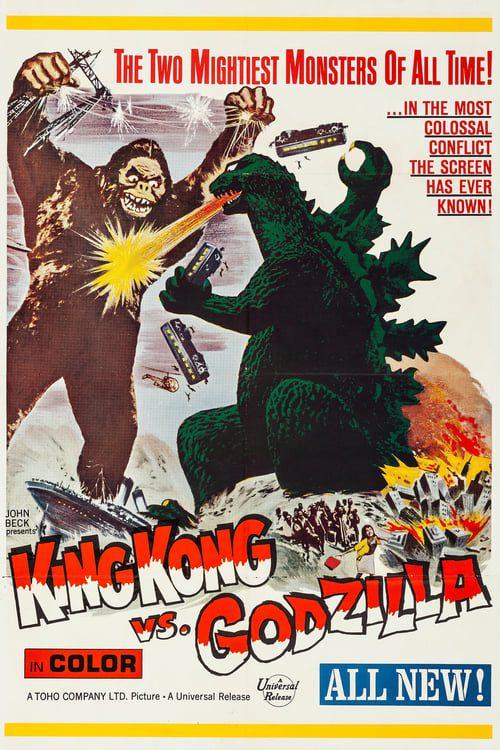King Kong vs. Godzilla Versión (Japonesa)