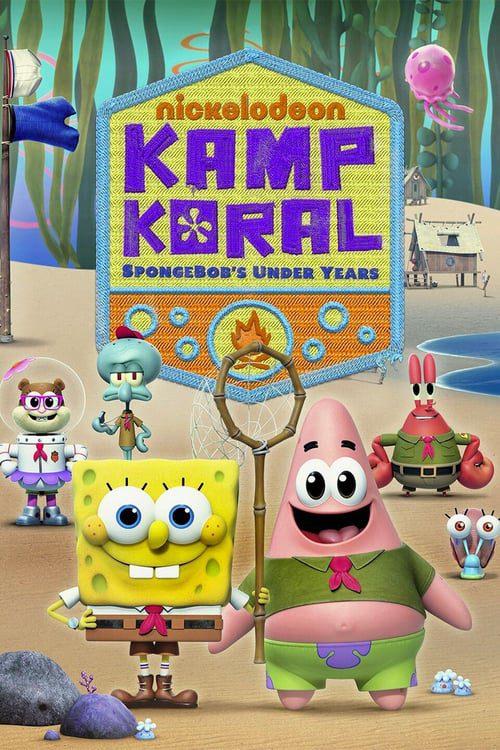 Kamp Koral: Los primeros años de Bob Esponja Temporada 1
