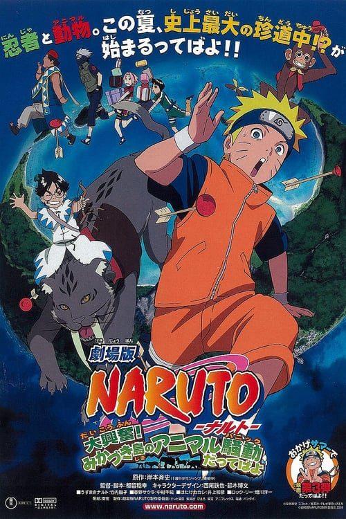Naruto la pelicula 3: ¡La Gran Excitación! Pánico Animal En La Isla De La Luna