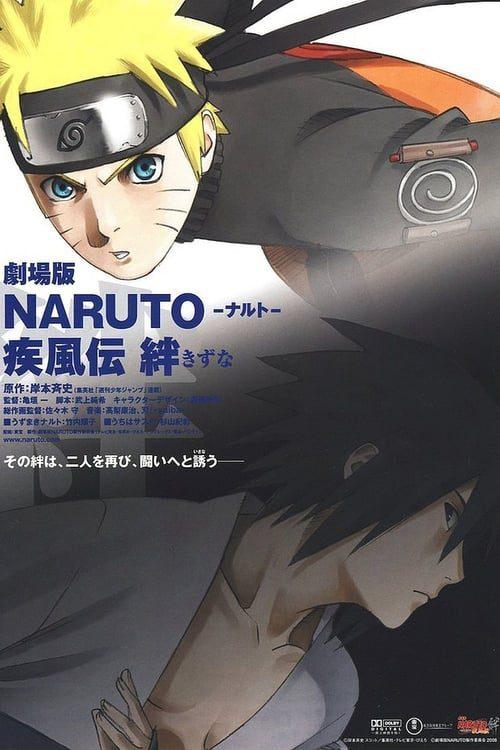 Naruto Shippuden 2: Lazos