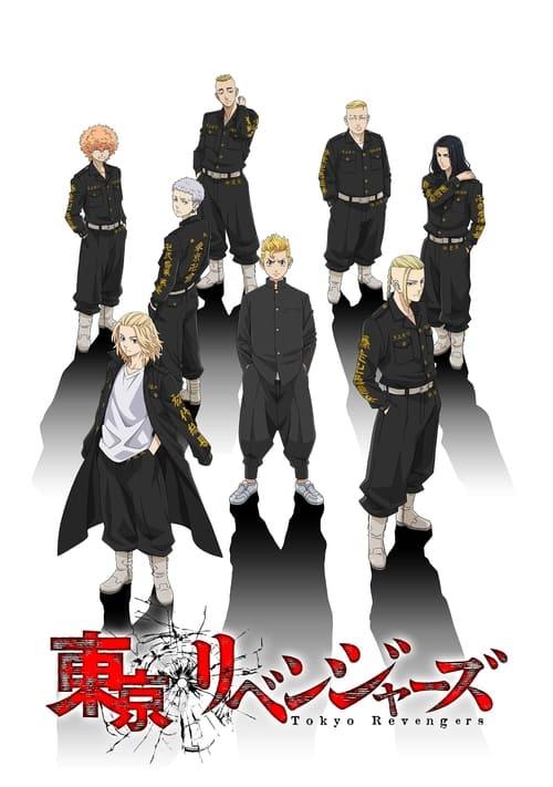 Tokyo Revengers Temporada 1